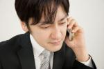面会交流や離婚の悩みを解決する電話相談