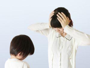 面会交流の後に、子どもの様子が変わる、まがままになる。面会交流をやめた方が良いですか?