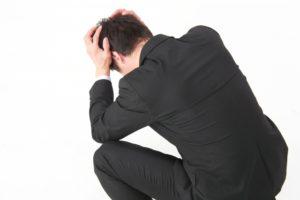 離婚協議書で面会交流権を放棄するとしましたが、面会交流調停はできますか?